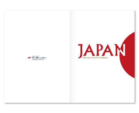 JTB GMT カタログ制作