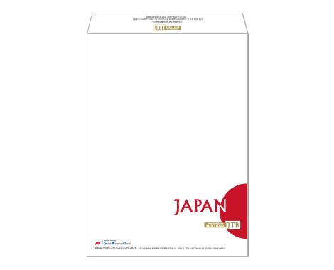 JTB GMT 封筒制作