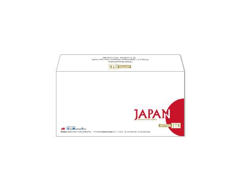 JTB GMT 封筒 洋封筒制作