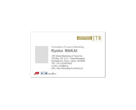 JTB GMT 名刺 制作