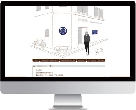ホームページ ウェブサイト