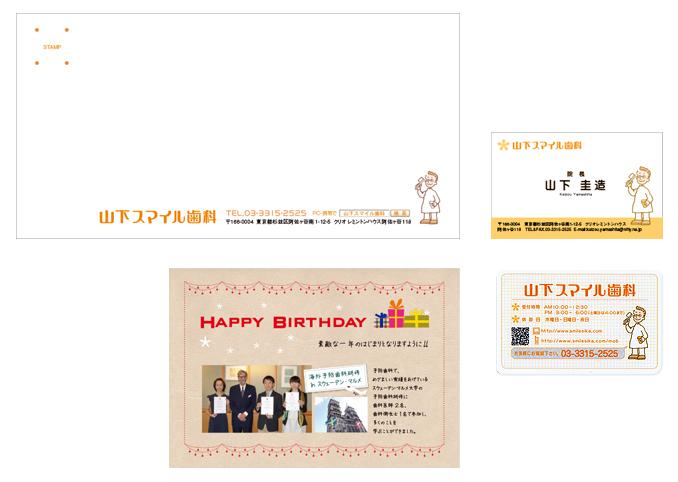 ブランディング 封筒、名刺、カードデザイン