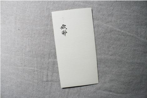 パンプレット デザイン