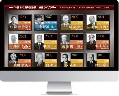 科学技術庁DVD作成