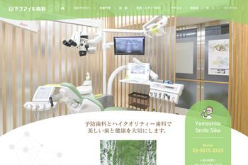 HP_yamasma3.jpg