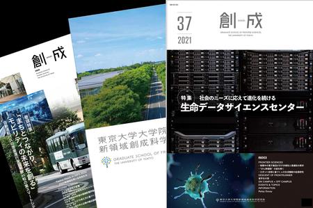 202103_todai_sosei37.jpg